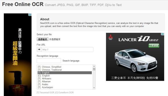 Free Online OCR Convert JPEG, PNG, GIF, BMP, TIFF, PDF, DjVu to Text
