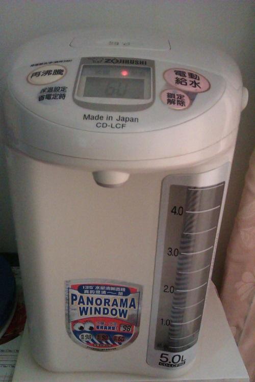 Zojirushi-熱水瓶