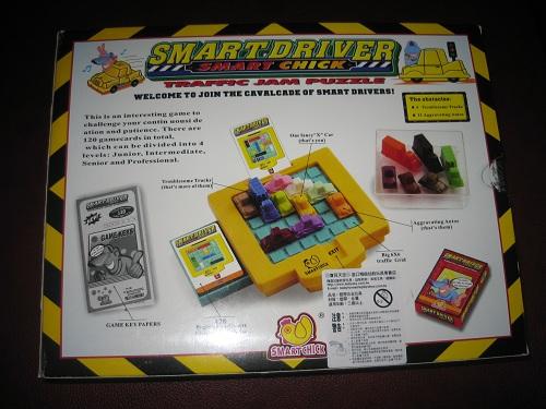 smart-driver-back