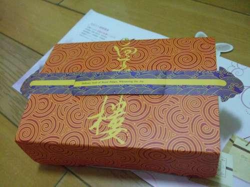 伊莎貝爾彌月油飯 - 皇樓包裝
