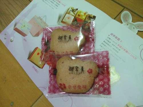 蜜草莓小熊餅乾