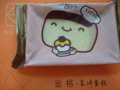 金格彌月蛋糕 - 蜂蜜長崎蛋糕