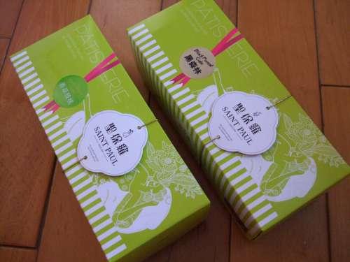 彌月蛋糕試吃口味 - 香草核桃 & 黑森林