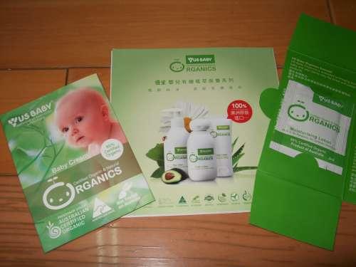 優生有機嬰兒滋潤型保濕露試用包1包、有機嬰兒柔潤護膚霜試用包1包