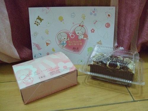 郭元益彌月系列試吃 - 彌月油飯(葷) & 黑森林蛋糕