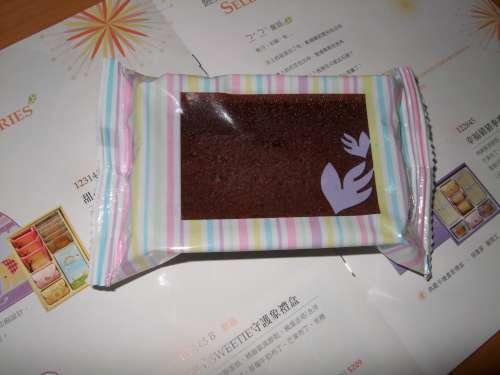禮坊彌月蛋糕 - 濃情巧克力蛋糕