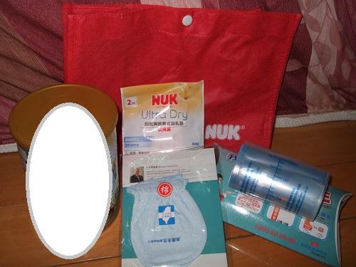 NUK購物袋一個、NUK防溢乳墊2片、寶寶棉手套1副、 母乳儲存袋3個