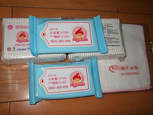 粗軸塑膠捲軸棉花棒、濕紙巾、紗布手帕