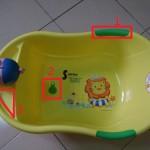 小獅王辛巴嬰兒防滑浴盆