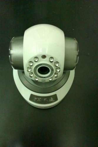 媽咪can智慧手機無線監控系統-攝影機正面