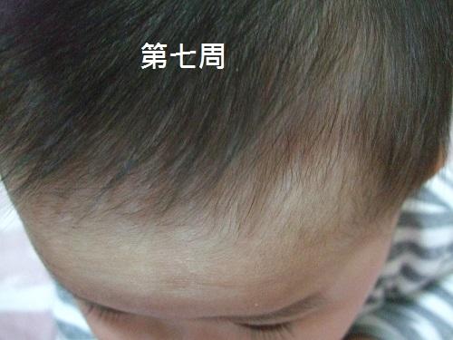嬰兒洗髮精-慕之恬廊 嫩寶潔髮慕絲第七周使用記錄