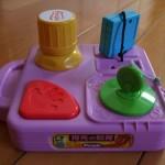 『People』手指知育系列 - 『手指靈活訓練玩具』實體