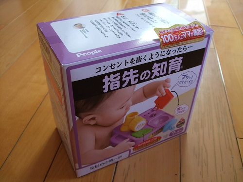 『People』手指知育系列 - 『手指靈活訓練玩具』外包裝