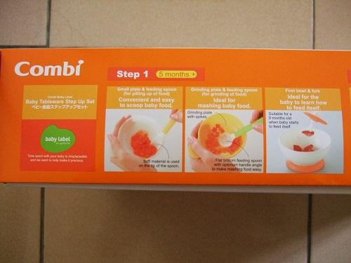 Combi 優質學習訓練餐具-五個月以上的寶寶使用