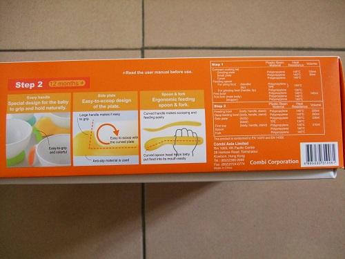 Combi 優質學習訓練餐具-十二個月以上的寶寶使用