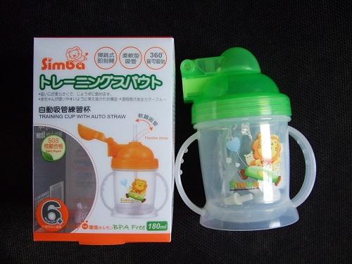 Simba自動吸管練習杯包裝